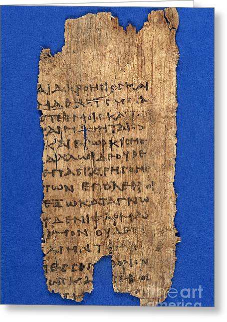 Fragment Of Hippocratic Oath, 3rd Greeting Card by Wellcome Images