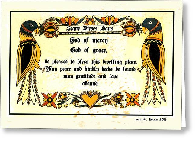 Fraktur-bless This House Greeting Card by Joan Shaver