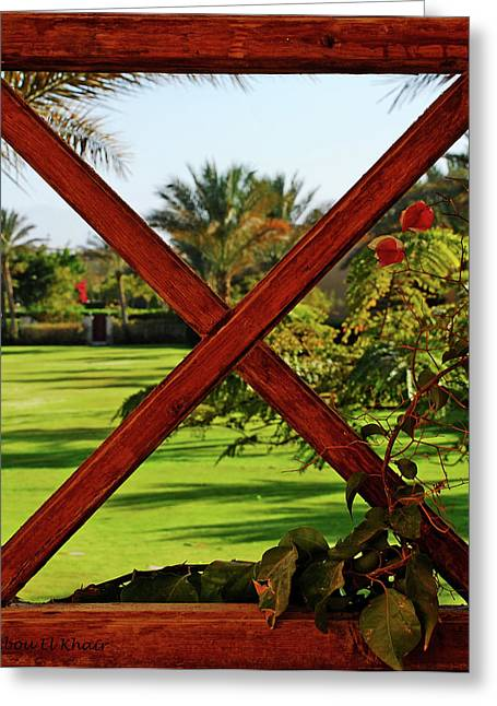 Frame I Greeting Card by Chaza Abou El Khair