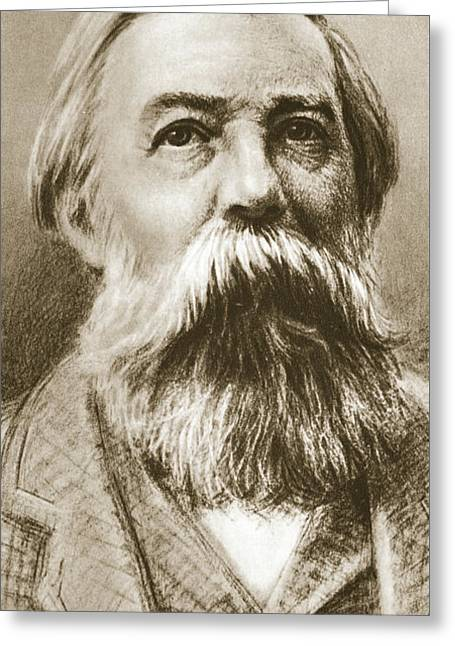 Frederick Engels Greeting Card by German School