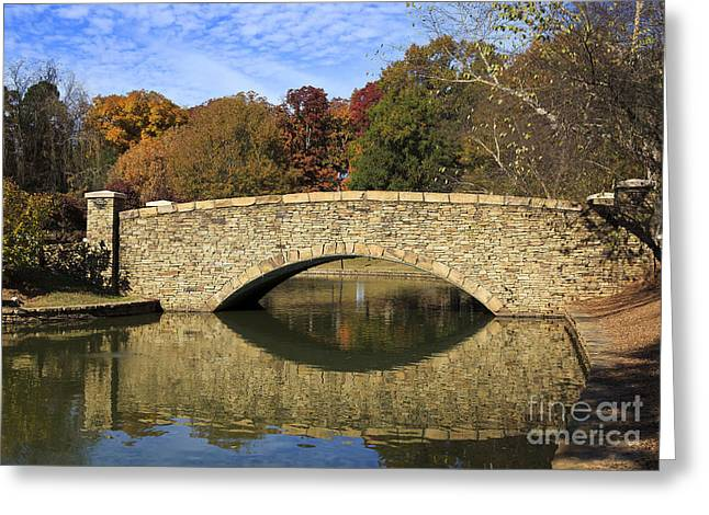 Freedom Park Bridge Greeting Card