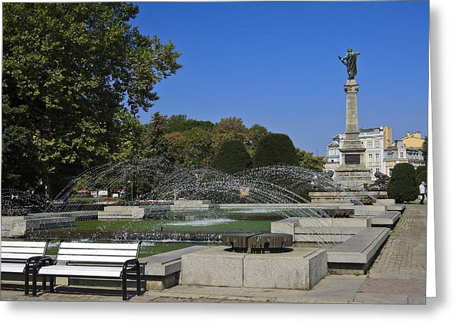 Freedom Square Ruse Bulgaria Greeting Card by Sally Weigand