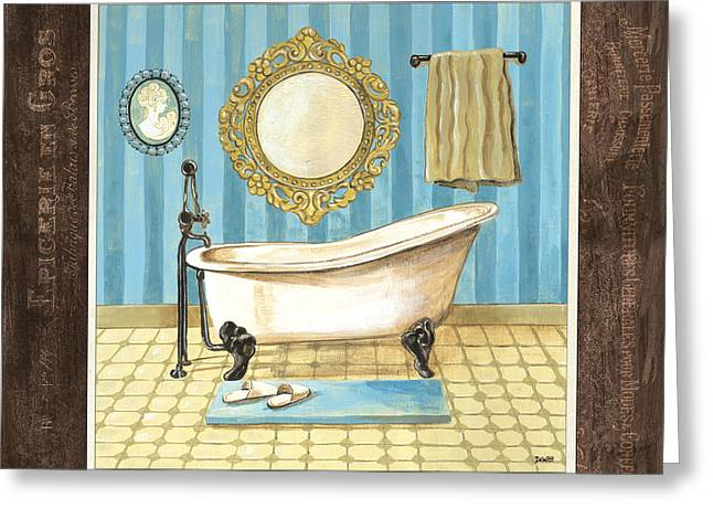 French Bath 1 Greeting Card