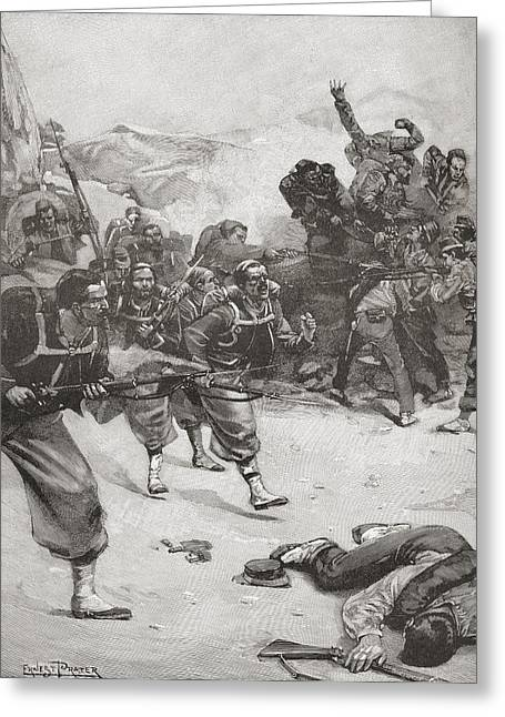 French Papal Zouave Infantry Soldiers Greeting Card by Vintage Design Pics