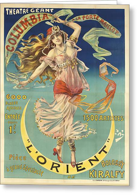 French Poster Art Nouveau Greeting Card by Hans Wolfgang Muller Leg