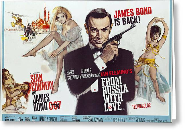 From Russia With Love James Bond Lobby Poster 1963 Greeting Card by Daniel Hagerman