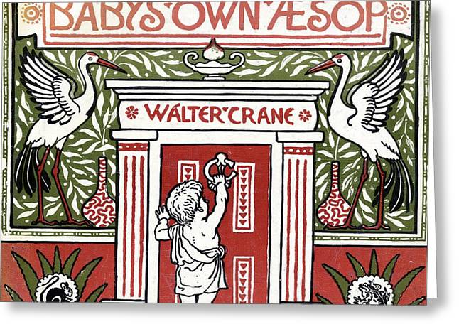 Front Cover From The Book Babys Own Greeting Card by Vintage Design Pics
