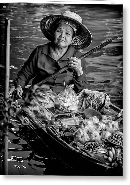 Fruit Lady - Bw Greeting Card