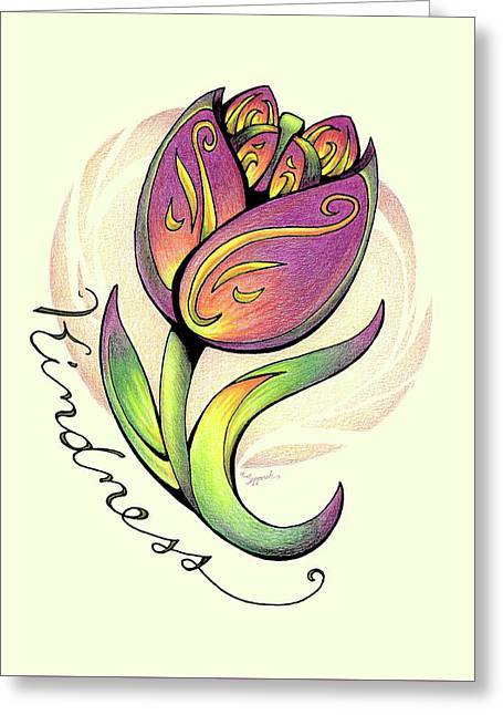 Fruit Of The Spirit Series 2 Kindness Greeting Card
