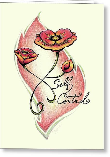 Fruit Of The Spirit Series 2 Self Control Greeting Card
