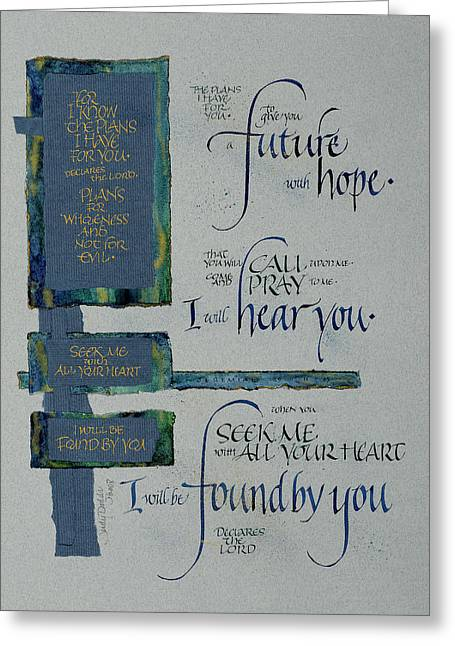 Jeremiah Mixed Media Greeting Cards - Future Hope II Greeting Card by Judy Dodds