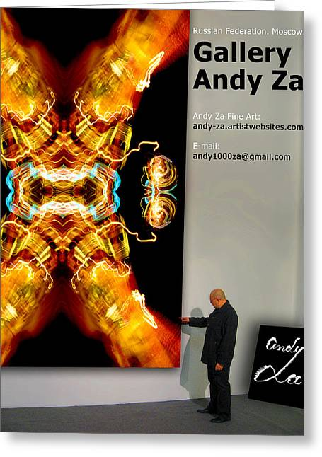 Gallery  Andy Za. Greeting Card