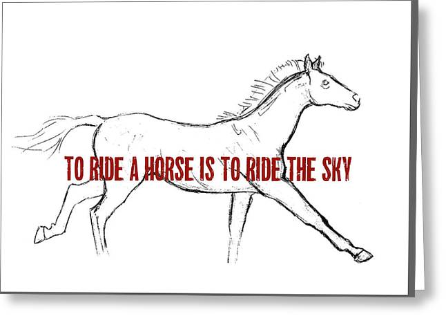 Gallop Quote Greeting Card by JAMART Photography