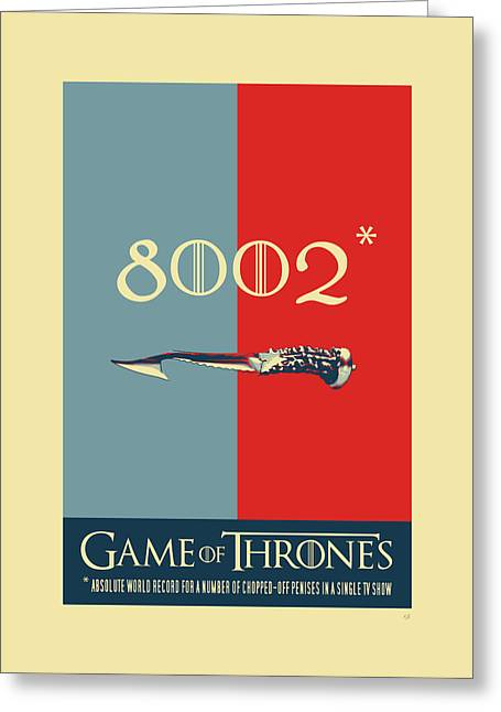 Game Of Thrones - 8002  Greeting Card