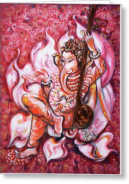 Ganesha - Enjoying Music Greeting Card