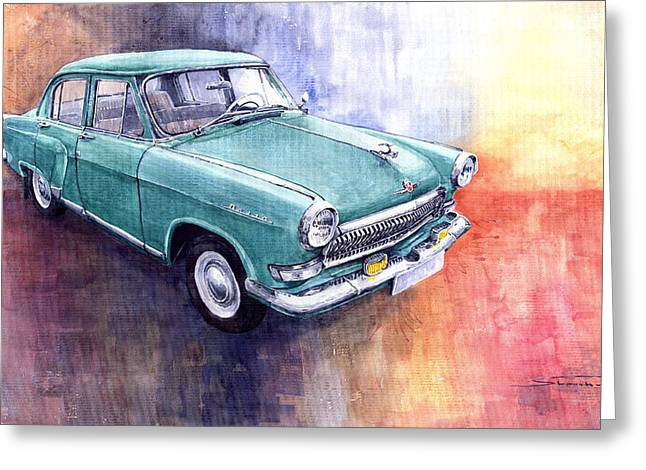 21 Greeting Cards - GAZ 21 Volga Greeting Card by Yuriy  Shevchuk