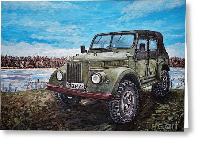 Gaz 69a Greeting Card by Reb Frost