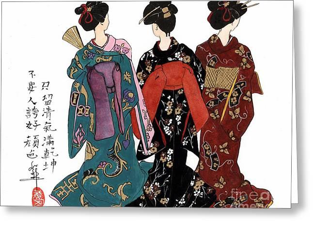 Geisha - Back View Greeting Card by Linda Smith