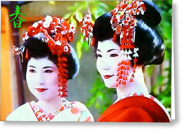 Geisha In Kyoto - Spring Greeting Card by Stacey Chiew