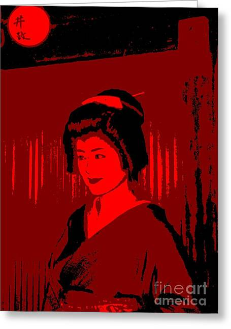 Geisha In Red Greeting Card by Louise Fahy