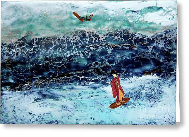 Geisha Surfing  Greeting Card by Andy  Mercer