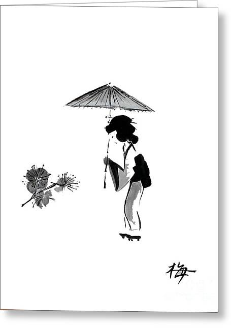 Geisha With Parasol Greeting Card