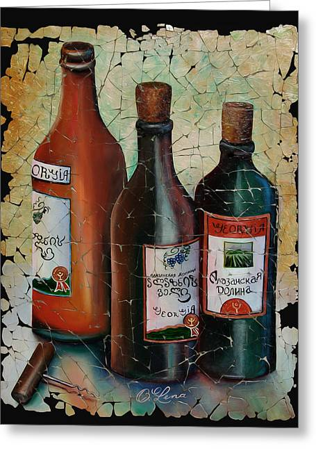 Georgian Wine Fresco Greeting Card by Art OLena