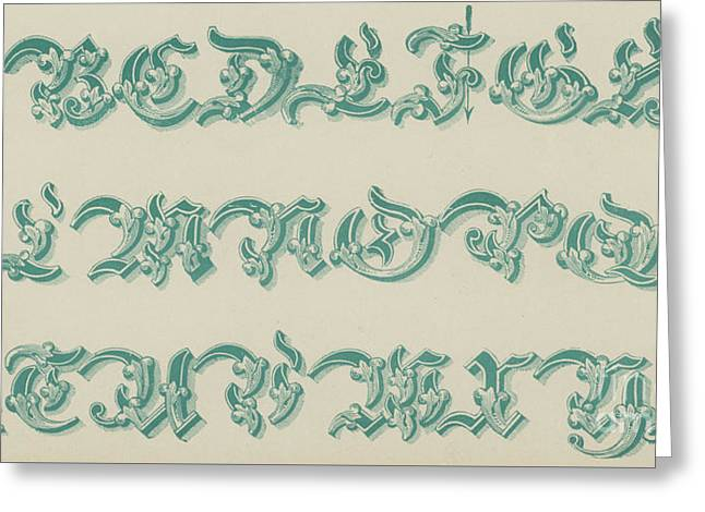 German Arabesque  Greeting Card