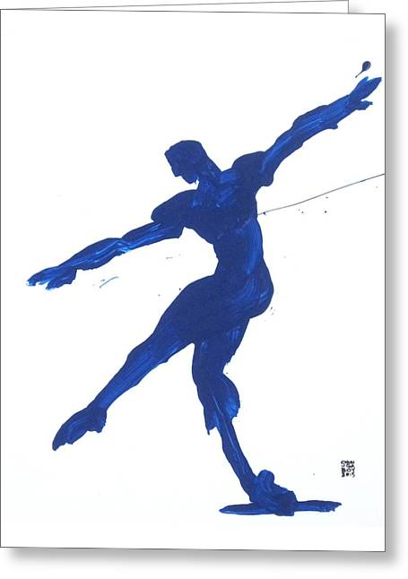 Gesture Brush Blue 2 Greeting Card