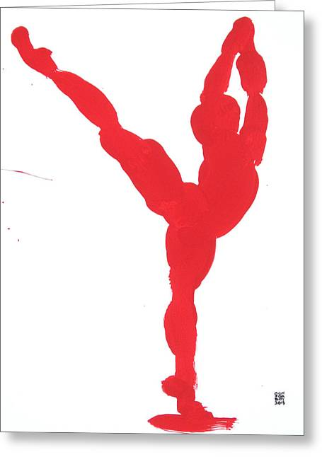 Gesture Brush Red 1 Greeting Card