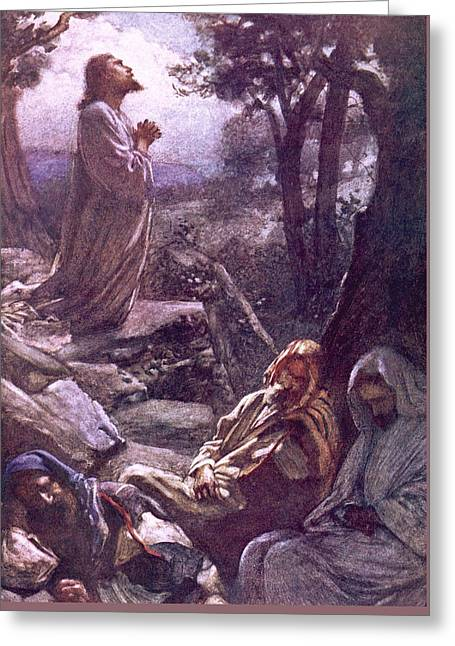 Gethsemane Greeting Card by Harold Copping