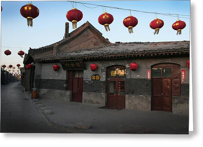 Ghost Town On The Eve The Chinese New Year Greeting Card