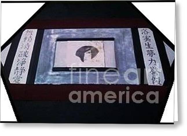 Gift Of Kanji In Love Greeting Card by Talisa Hartley