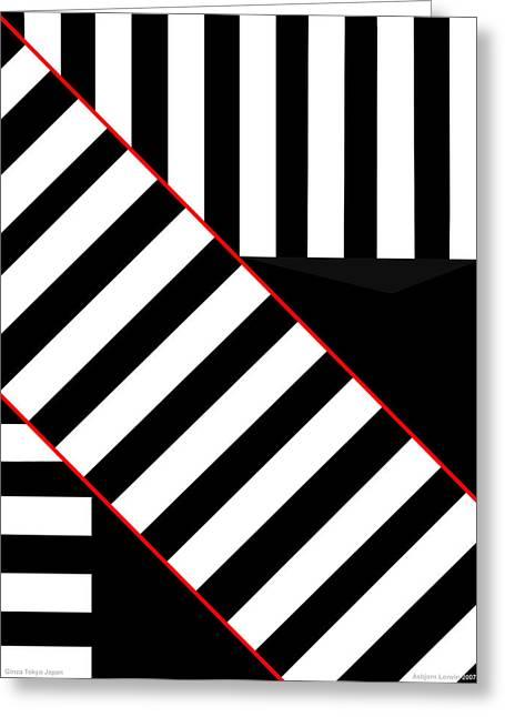 Asbjorn Lonvig Digital Art Greeting Cards - Ginza The Babel Legend Greeting Card by Asbjorn Lonvig