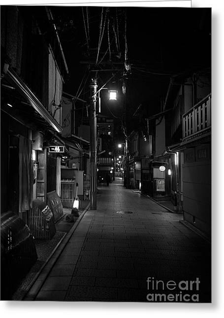 Gion Street Lights, Kyoto Japan Greeting Card