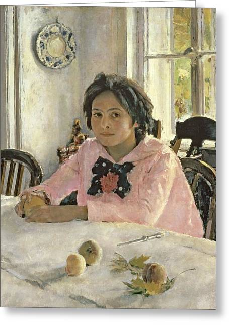 Girl Greeting Cards - Girl with Peaches Greeting Card by Valentin Aleksandrovich Serov