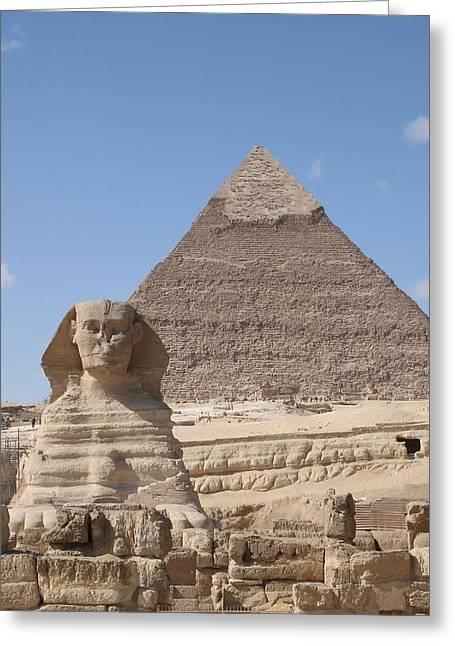 Giza Greeting Card