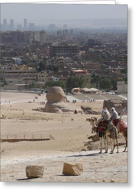 Giza To Cairo Greeting Card