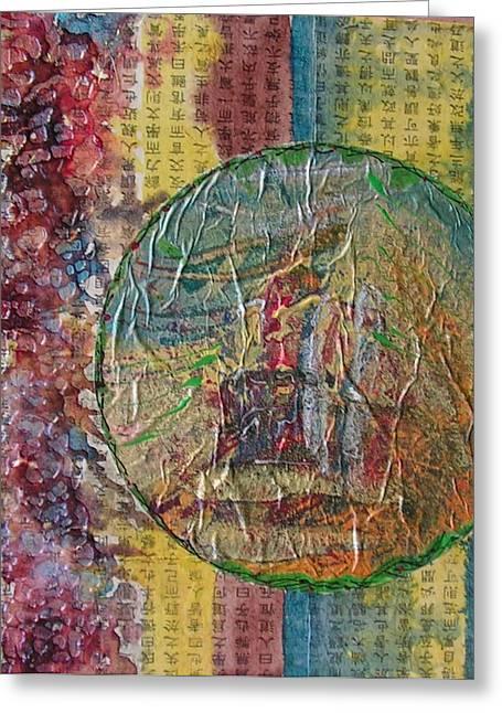 Globas Series 2 Greeting Card by John Vandebrooke