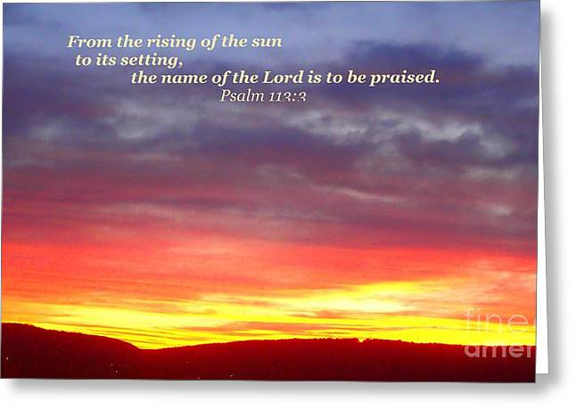 Glory And Praise  Greeting Card