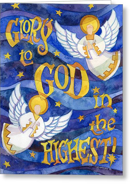 glory to God Greeting Card by Mark Jennings