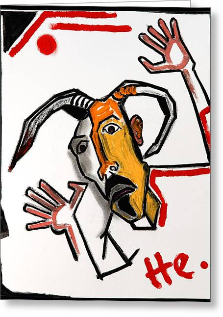 Goat 24x18 Greeting Card