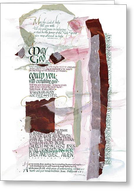 God Of Hope Greeting Card by Judy Dodds