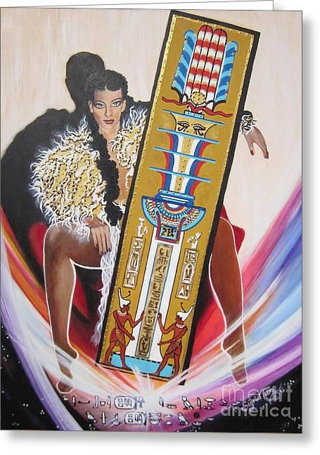 The  Tet Of Osiris Fra Blaa  Kattproduksjoner  Greeting Card