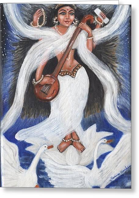 Goddess Of Arts Greeting Card