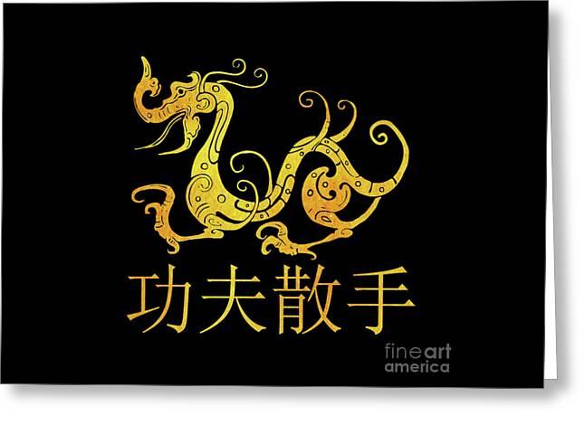 Gold Copper Dragon Kung Fu San Soo On Black Greeting Card