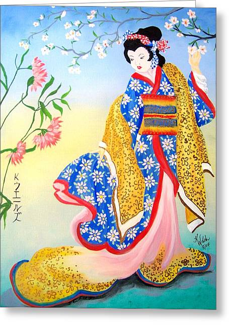 Golden Geisha Greeting Card by Kathern Welsh