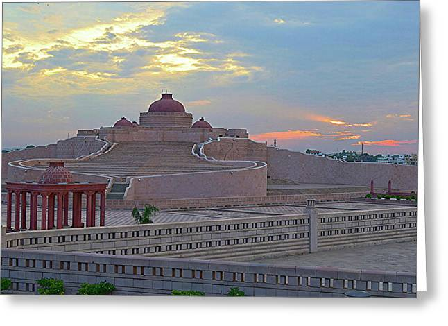 Golden Hour At Ambedkar Park Greeting Card