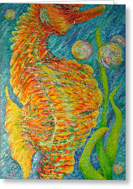Goldie The Seahorse Greeting Card by Sloane Keats