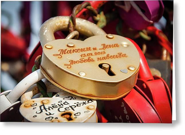 Goldielocks Greeting Card